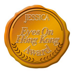Eyes On Hong Kong Award
